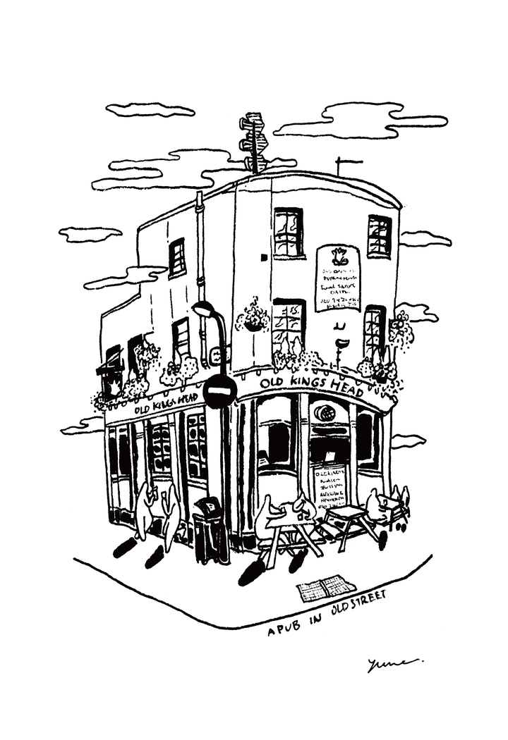 A pub in Old Street