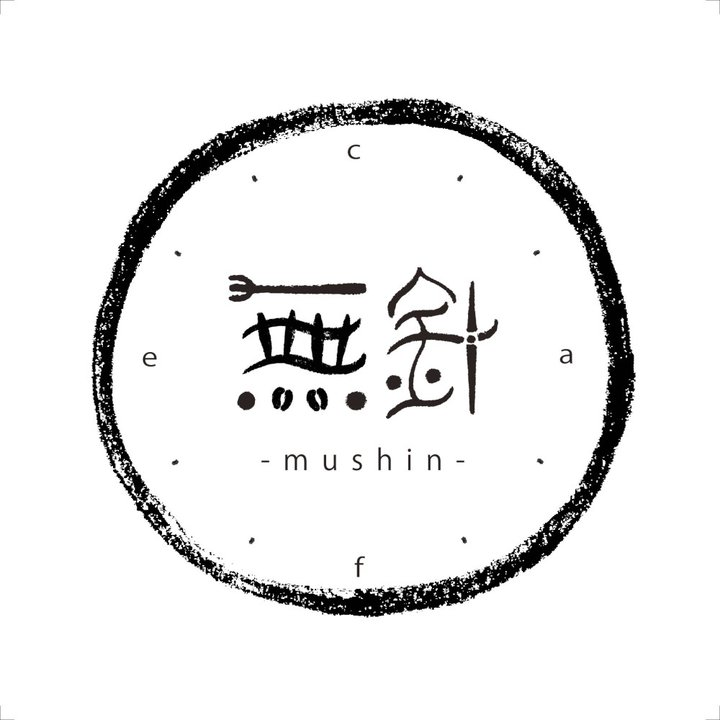 Mushin Cafe Logo